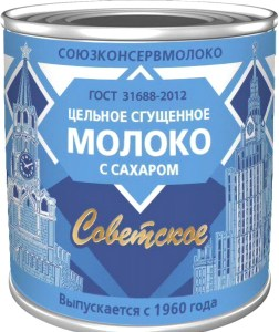 Condensed Milk with Sugar SOVETSKOE RUSSIA , 13.40 oz / 380 g (Can)