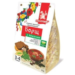 Set for Cooking Borscht with Beans, 3-4 servings, 215 g/ 0.47 lb