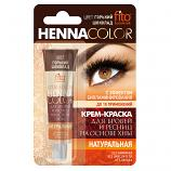 Permanent Eyebrow and Eyelashes Henna Color Cream. Dark Chocolate Shade, 0.17 oz / 15 ml