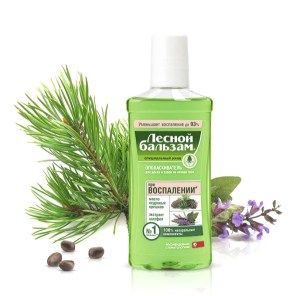 Forest Balm Anti-Inflammatory Herbal Mouthwash with Pine Nut Oil and Sage Extract, 8.45 oz / 250 Ml