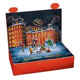 """Red October Gift"" Christmas & New Year Gourmet Russian Chocolate Candy Assortment, 17.64 oz / 500 g"