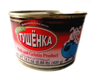 Pork and Gelatin Product, 14.1 oz / 400 g