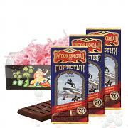 Aerated dark chocolate set, Russian chocolate, 0.22 lb *3 PCs
