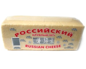 Russian Cheese, 1 lb / 0.45 kg