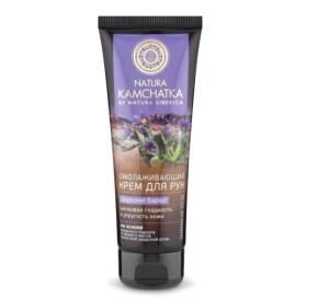 Rejuvenating Hand Cream, Daurian Velvet, 2.53 oz/ 75 ml