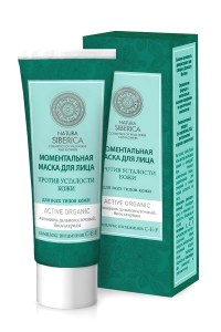 Instantaneous Face Mask for Tired Skin with Ginseng, Vitamins, Active Organics Wild Herbs and Flowers, 2.54 oz / 75 ml