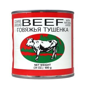 Beef Coarse Ground, 24 oz / 680 g