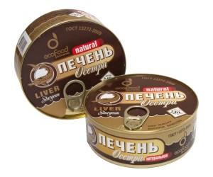 Sturgeon liver natural, 8.78 oz/ 240 gr