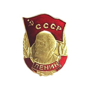 Soviet Badge with the Image of Vladimir Lenin