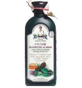 Thick Shampoo Strengthening for Weak Hair, Recipes of Grandmother Agafya, 11.83 oz/ 350 Ml