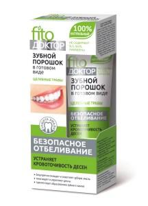 Ready-Made Dental Powder, Medicinal Herbs, 1.52 oz/ 45 ml