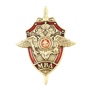 Ministry of Internal Affairs USSR Badge