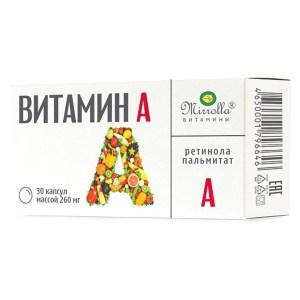 Vitamin A, 30 capsules of 260 mg, Mirrolla