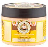 Strengthening Egg Hair Mask for Hair Loss, 10.14 oz /300 ml (Grandma Agafia)