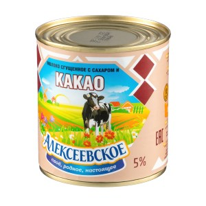 Condensed Milk with sugar and Cocoa, 380g /13.4 oz