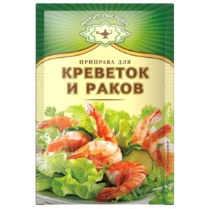 Shrimp, Crab and Seafood Seasoning, 0.53 oz / 15 g