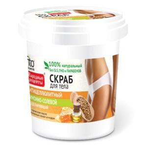 Lemon-Salt Body Scrub, Fito-Cosmetic, 155 ml/ 5.24 oz