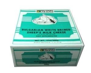 Bulgarian White Brined Cheese, 1.1 lb / 400 g