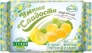 SUGAR FREE Marmalade