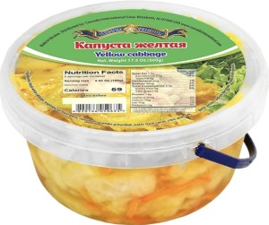 Yellow Cabbage, Teshcha's Recipes, 500g