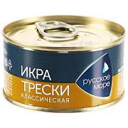 Classic cod caviar, 120 gr