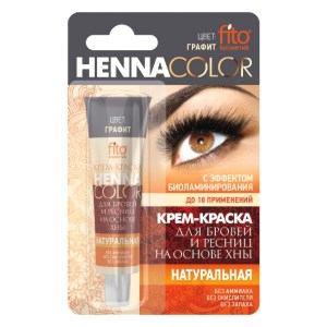 Cream-Dye for Eyebrows & Eyelashes, Henna Color, Graphite, Fitocosmetic, 5 ml/ 0.17 oz