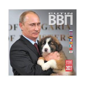 Wall Calendar 2021 Vladimir Putin (300 x 300 mm)