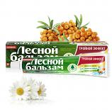 Forest Balm Anticaries Toothpaste with Camomile and Sea Buckthorn, 2.53 oz/ 75 Ml