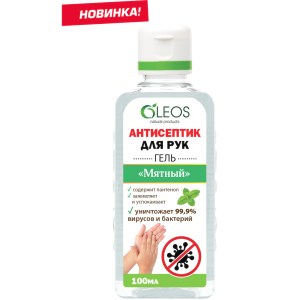 Mint Antiseptic Hand Gel, Oleos, 100 ml / 3.38 oz