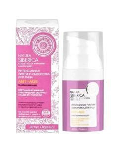 Facial Lifting Serum, 1 oz/ 30 ml