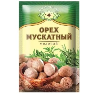 Ground Nutmeg Seasoning, 0.53 oz / 15 g