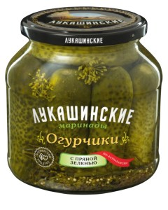 Spicy Pickled Cucumbers Astrakhan Style, 670 gr/ 1.48 lb