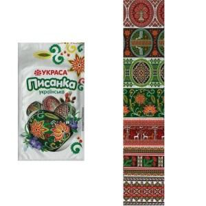 "Easter Egg Decoration  ""Pysanka"" #4 Ukrainian"