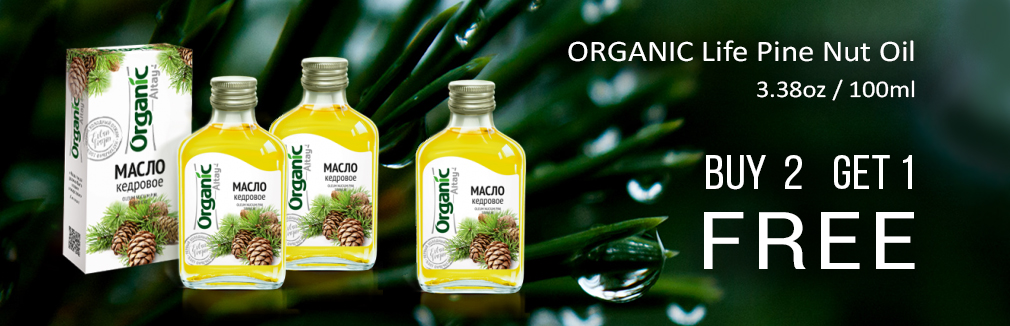 ORGANIC Life Pine Nut Oil, 3.38 oz / 100 ml Produced by Specialist, Altai Buy 2 and Get 3